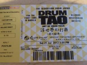 DSC 0854 300x225 海外で日本のアートを体験する ~和太鼓パフォーマンス TAOをマニラで見てきた~