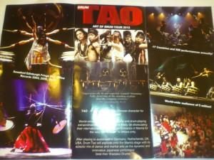 DSC 0872 300x225 海外で日本のアートを体験する ~和太鼓パフォーマンス TAOをマニラで見てきた~