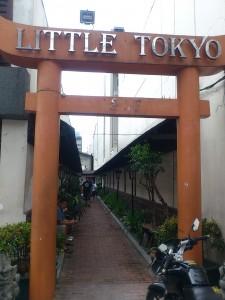 DSC 0904 225x300 マニラの日本食が集まる場所 ~LITTLE TOKYO~