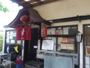 DSC 0908 300x225 マニラの日本食が集まる場所 ~LITTLE TOKYO~