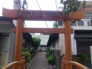 DSC 0910 300x225 マニラの日本食が集まる場所 ~LITTLE TOKYO~