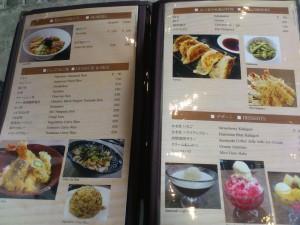 DSC 1115 300x225 マニラに出来たつけ麺屋、三ツ矢堂製麺に行ってきた