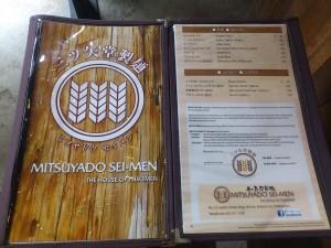 DSC 1119 300x225 マニラに出来たつけ麺屋、三ツ矢堂製麺に行ってきた