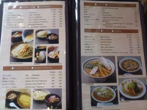 DSC 1121 300x225 マニラに出来たつけ麺屋、三ツ矢堂製麺に行ってきた