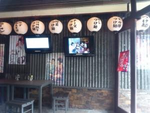 DSC 1122 300x225 マニラに出来たつけ麺屋、三ツ矢堂製麺に行ってきた