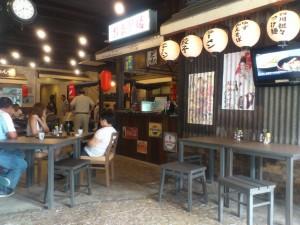 DSC 1123 300x225 マニラに出来たつけ麺屋、三ツ矢堂製麺に行ってきた
