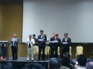 DSC 1206 300x225 和僑アジア大会 in シンガポール 2012 に参加してきました