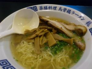 DSC 1405 300x225 烏骨鶏ラーメン龍 in マカティ
