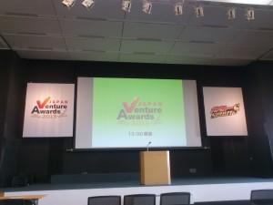 DSC 1536 300x225 レアジョブがJapan Venture Awards 2013 受賞!