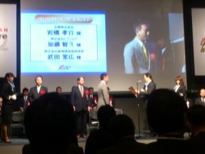 DSC 1538 300x225 レアジョブがJapan Venture Awards 2013 受賞!