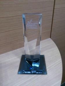 DSC 1543 e1361373656664 225x300 レアジョブがJapan Venture Awards 2013 受賞!