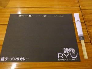 DSC 1746 300x225 Quezon Cityでラーメンを食べたい時にいける店 Ryu Ramen