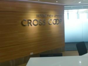 DSC 1789 300x225 マニラでこれからビジネスを始めたい人のためのレンタルオフィス