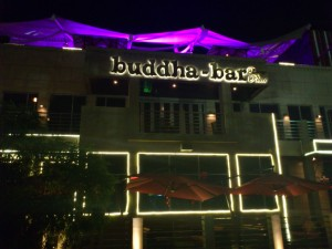DSC 1829 300x225 マニラにあるちょっと変わったバー buddha bar
