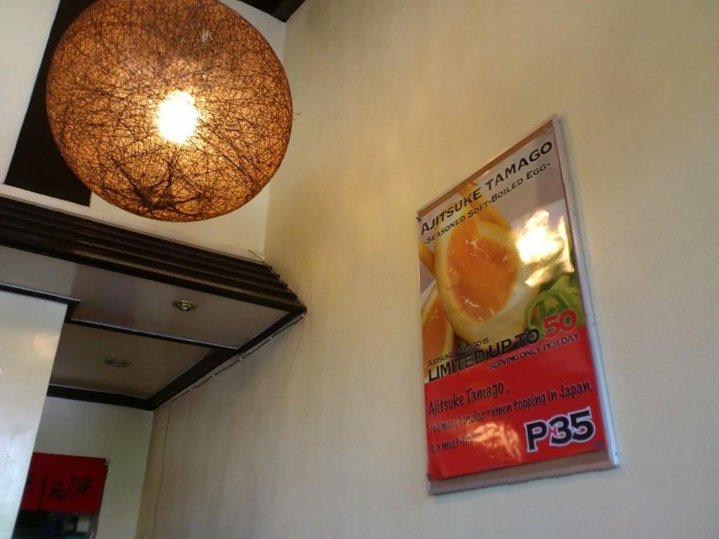 DSC 1851 1024x768 とんこつらあめん麺屋元気 in マニラ