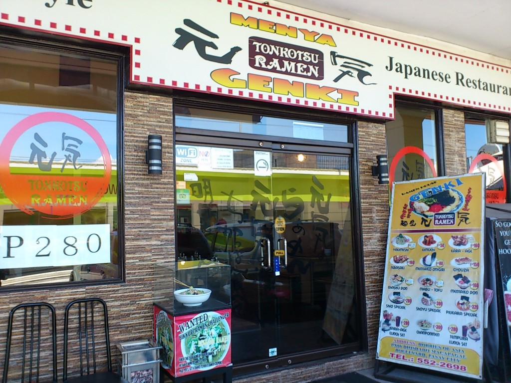 DSC 1858 1024x768 とんこつらあめん麺屋元気 in マニラ