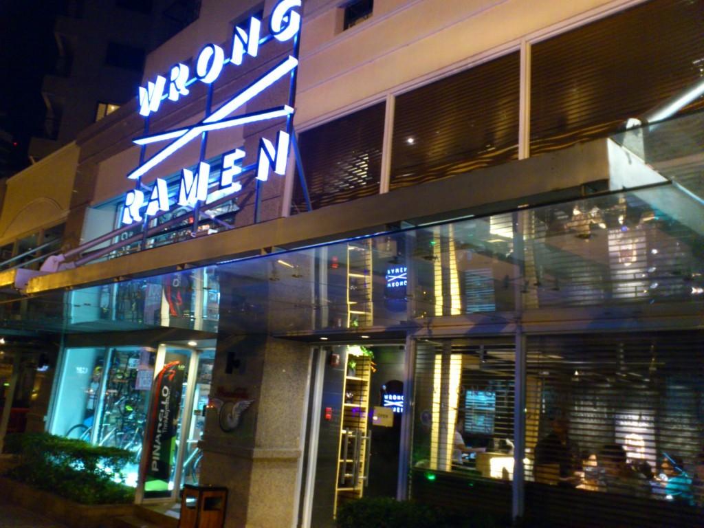 DSC 1983 1024x768 えっ、これが店の名前?! Wrong Ramen というマニラにあるラーメン屋