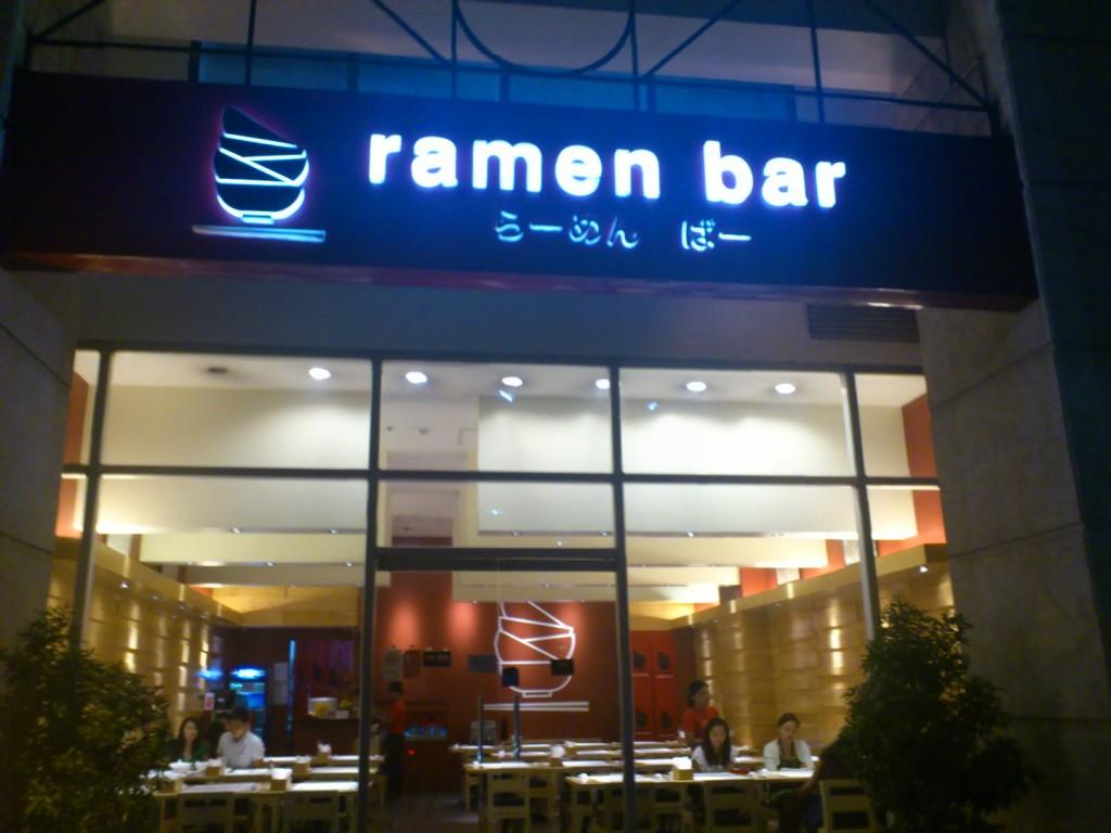DSC 2019 1024x768 マニラにあるフィリピン系ラーメン屋 〜Ramen Bar〜