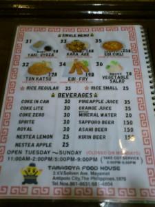 DSC 2267 e1373815263540 225x300 Tamagoya! Noodle House