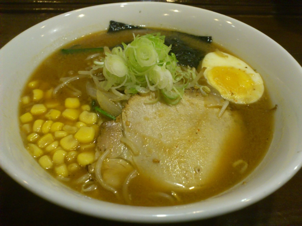 DSC 2271 1024x768 Tamagoya! Noodle House