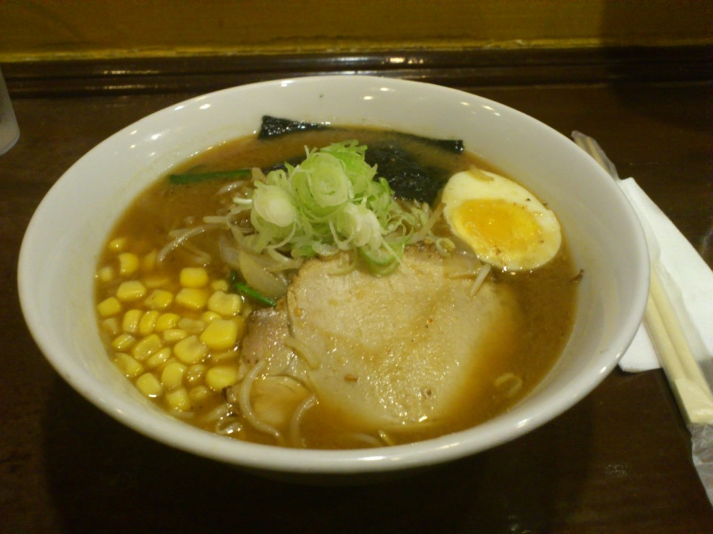 DSC 2272 1024x768 Tamagoya! Noodle House