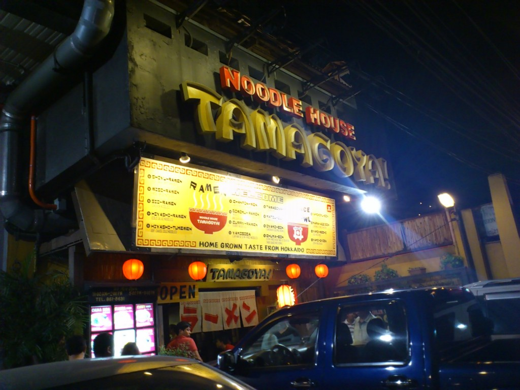 DSC 2277 1024x768 Tamagoya! Noodle House