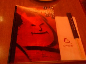 DSC 2307 300x225 相撲さん?相撲サム? Sumosam という日本食チェーン店に行ってみた