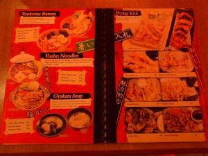 DSC 2311 300x225 相撲さん?相撲サム? Sumosam という日本食チェーン店に行ってみた