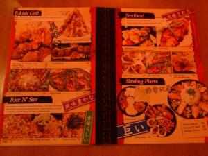 DSC 2312 300x225 相撲さん?相撲サム? Sumosam という日本食チェーン店に行ってみた