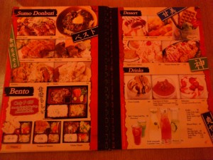 DSC 2313 e1374147118311 300x225 相撲さん?相撲サム? Sumosam という日本食チェーン店に行ってみた