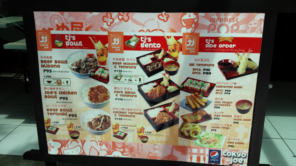 20130803 140941 1024x576 セブで見つけた怪しい日本食レストラン「東京ジョー」でビーフラーメンを食べてみた