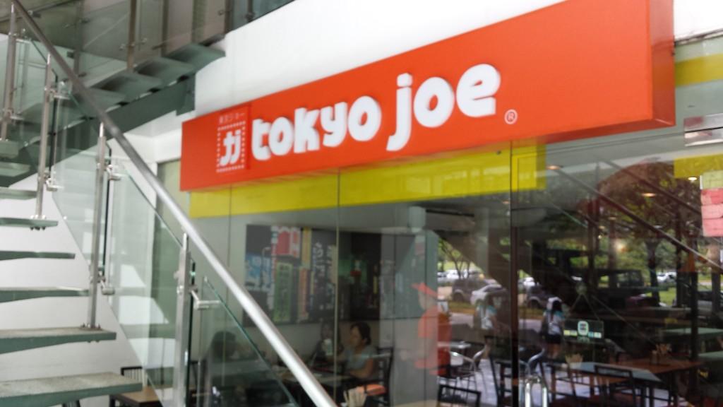 20130803 140946 1024x576 セブで見つけた怪しい日本食レストラン「東京ジョー」でビーフラーメンを食べてみた