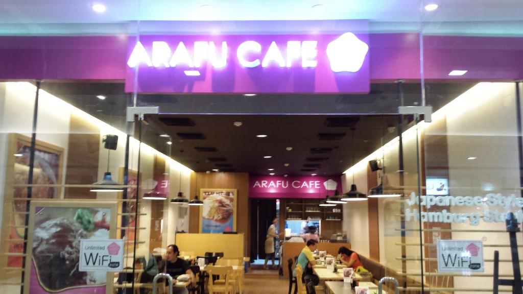 20130804 201836 1024x576 ハンバーグ定食をフィリピンに広める! ARAFU CAFE 2号店 in SM North