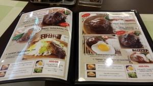 20130804 202822 300x168 ハンバーグ定食をフィリピンに広める! ARAFU CAFE 2号店 in SM North