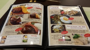 20130804 202831 300x168 ハンバーグ定食をフィリピンに広める! ARAFU CAFE 2号店 in SM North