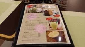 20130804 202859 300x168 ハンバーグ定食をフィリピンに広める! ARAFU CAFE 2号店 in SM North