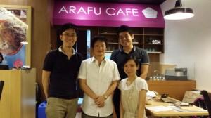20130804 220356 1 300x168 ハンバーグ定食をフィリピンに広める! ARAFU CAFE 2号店 in SM North