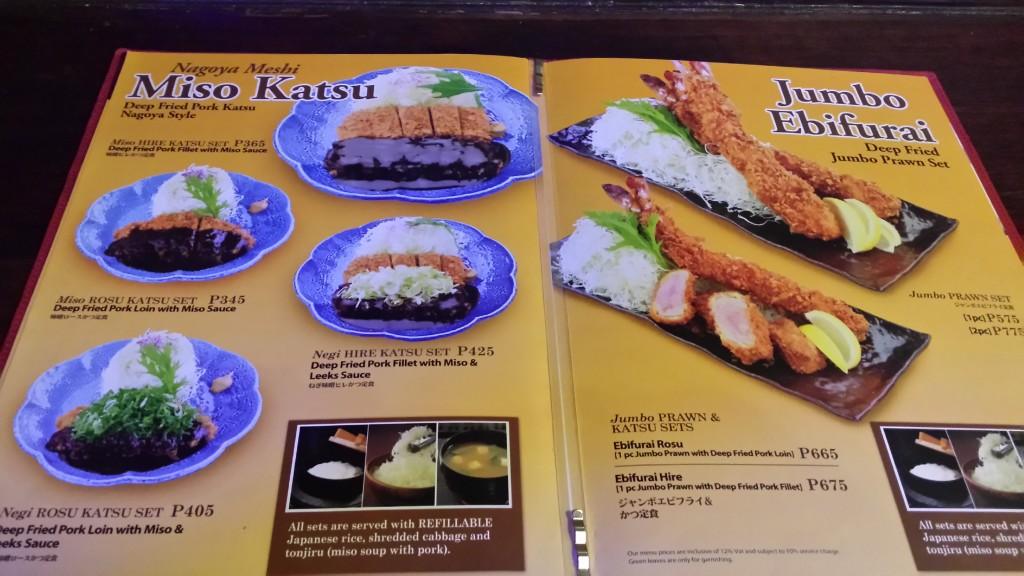 20130901 183846 1024x576 とんかつ寺澤 in Makati