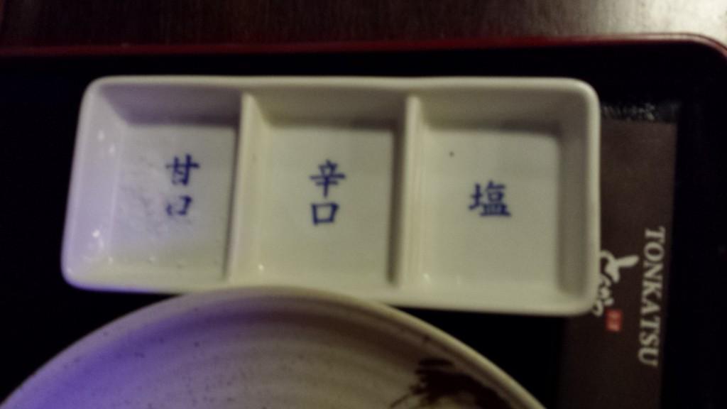 20130901 190052 1024x576 とんかつ寺澤 in Makati