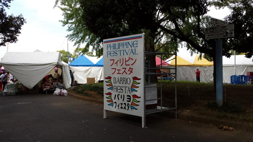 20130928 134315 1024x576 日本最大のフィリピンイベント BARRIO FIESTA