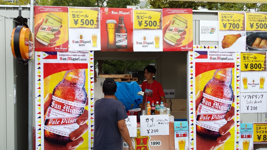20130928 142123 1024x576 日本最大のフィリピンイベント BARRIO FIESTA