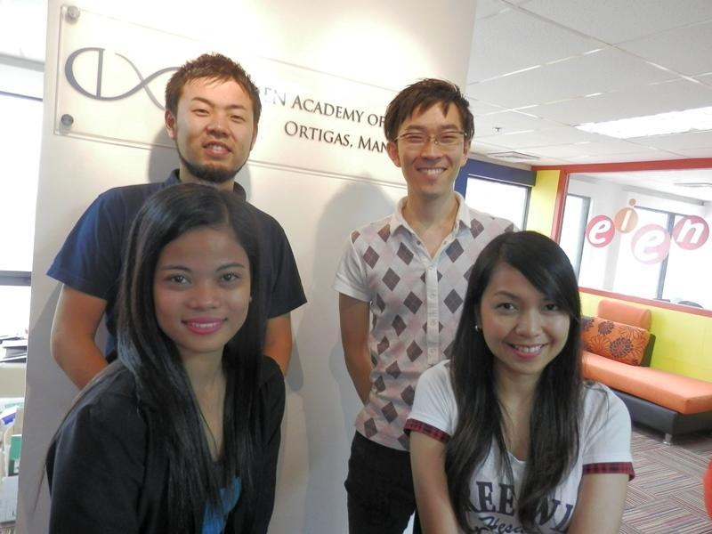 eien フィリピン留学をちょっとだけ体験してみた
