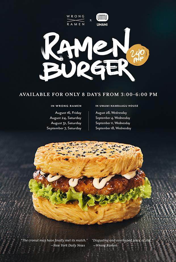 ramenburger ハンバーグが中に入った期間限定ラーメンバーガーをマニラで食べてきた