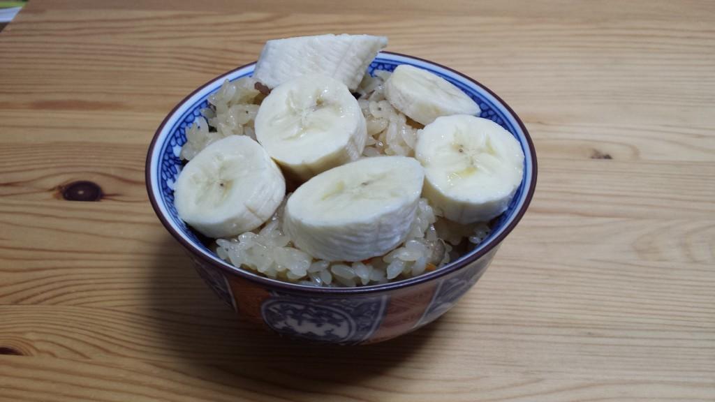 20131024 001940 1 1024x576 話題のバナナの炊き込みご飯とバナナのみそ汁を食べてみた