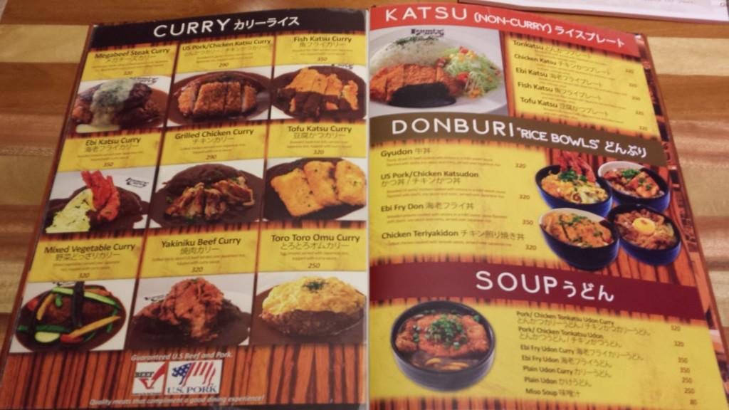 20131203 201231 1024x576 マニラにできたカレー屋 Izumi Curry に行ってきた