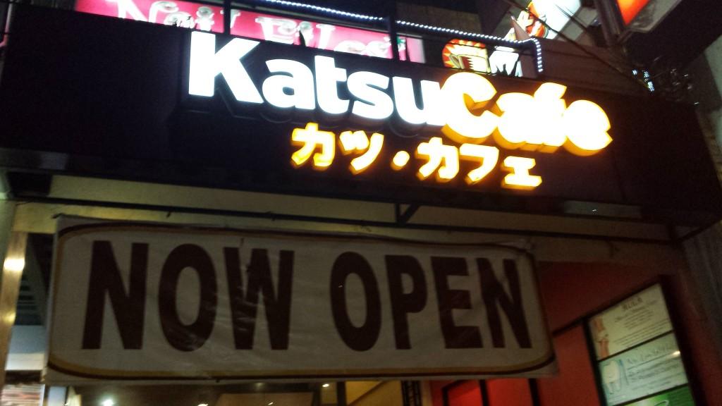 20131204 214441 1024x576 マニラのとんかつ屋 Katsu cafeに行ってきた