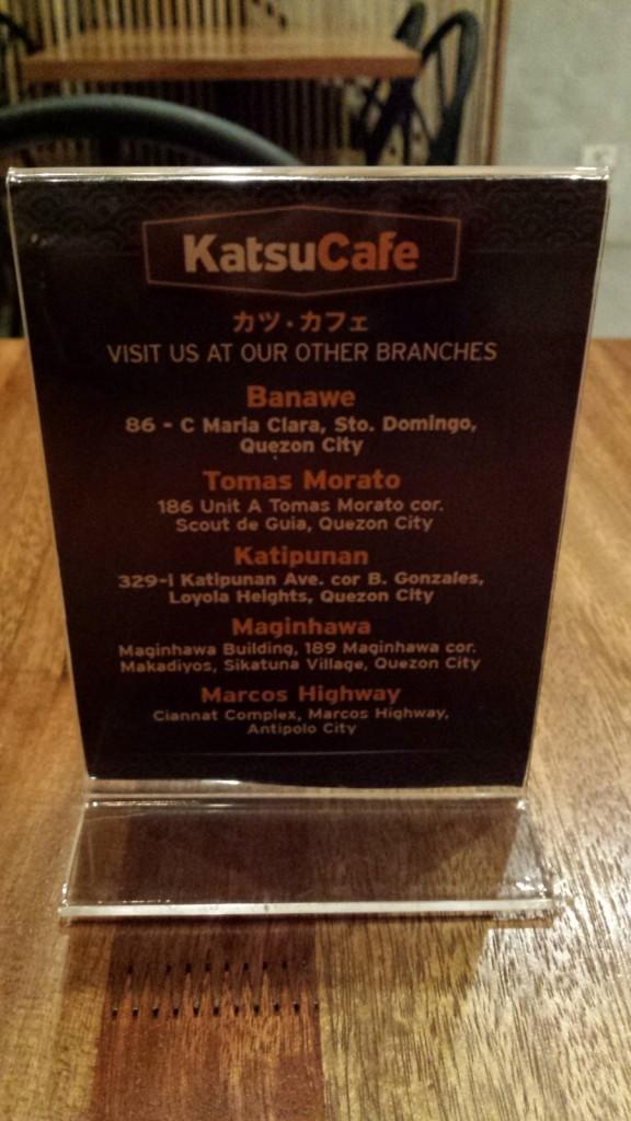 20131204 214808 e1386205825751 576x1024 マニラのとんかつ屋 Katsu cafeに行ってきた