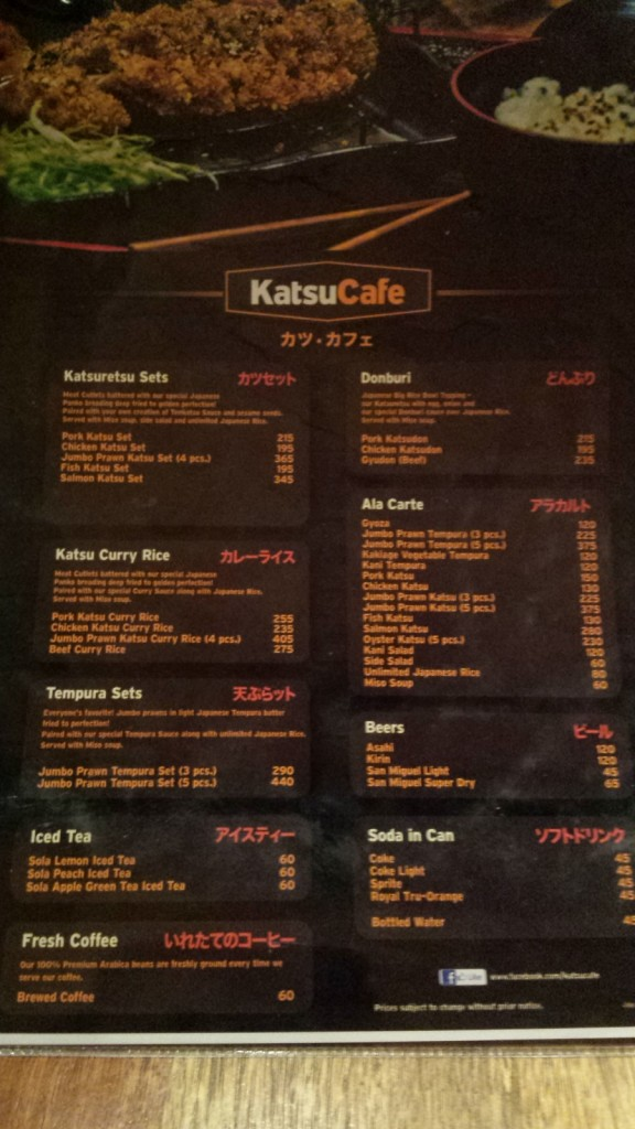 20131204 215014 e1386205722420 576x1024 マニラのとんかつ屋 Katsu cafeに行ってきた