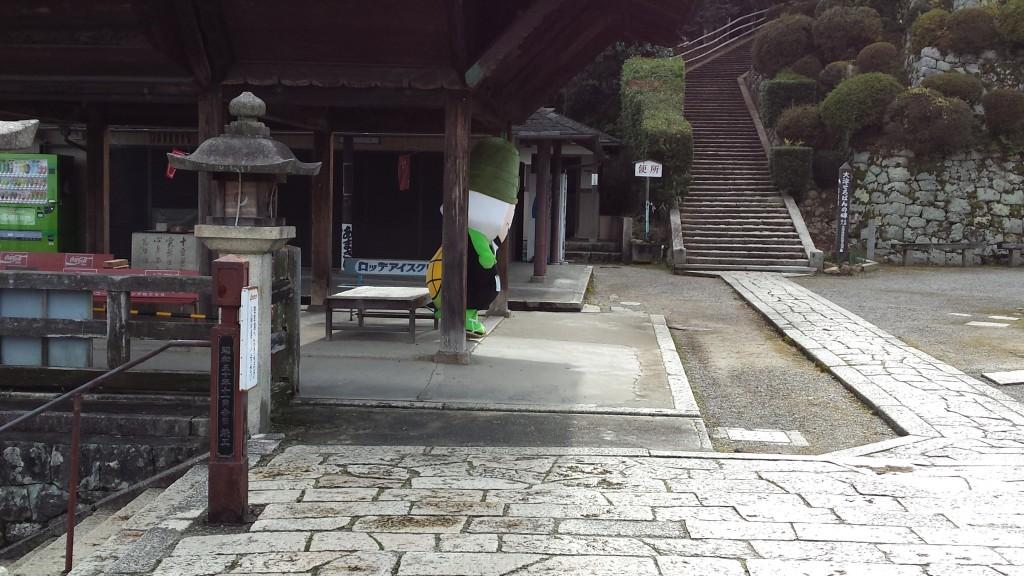 20131216 125547 1024x576 三井寺のゆるキャラがあまりにもゆるかった