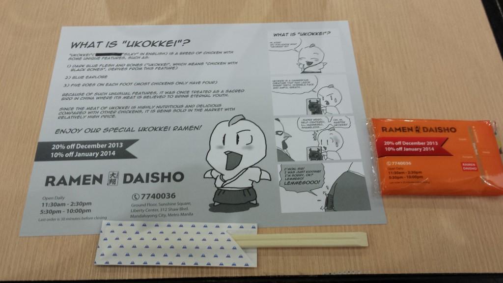 20140107 204103 1024x576 マニラで一番おいしい味噌ラーメン!~RAMEN DAISHO(らあめん大翔)~